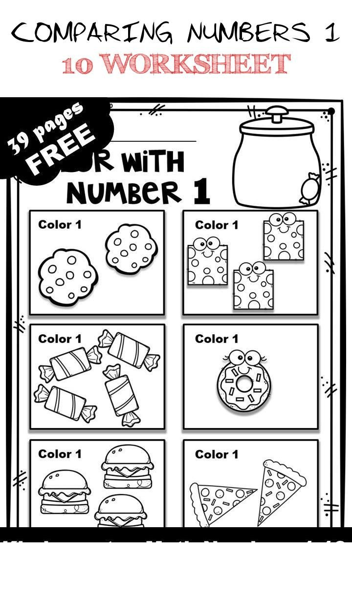 Kindergarten Comparing Numbers Worksheets Paring Numbers 1 10 Worksheet Free Kindergarten Math
