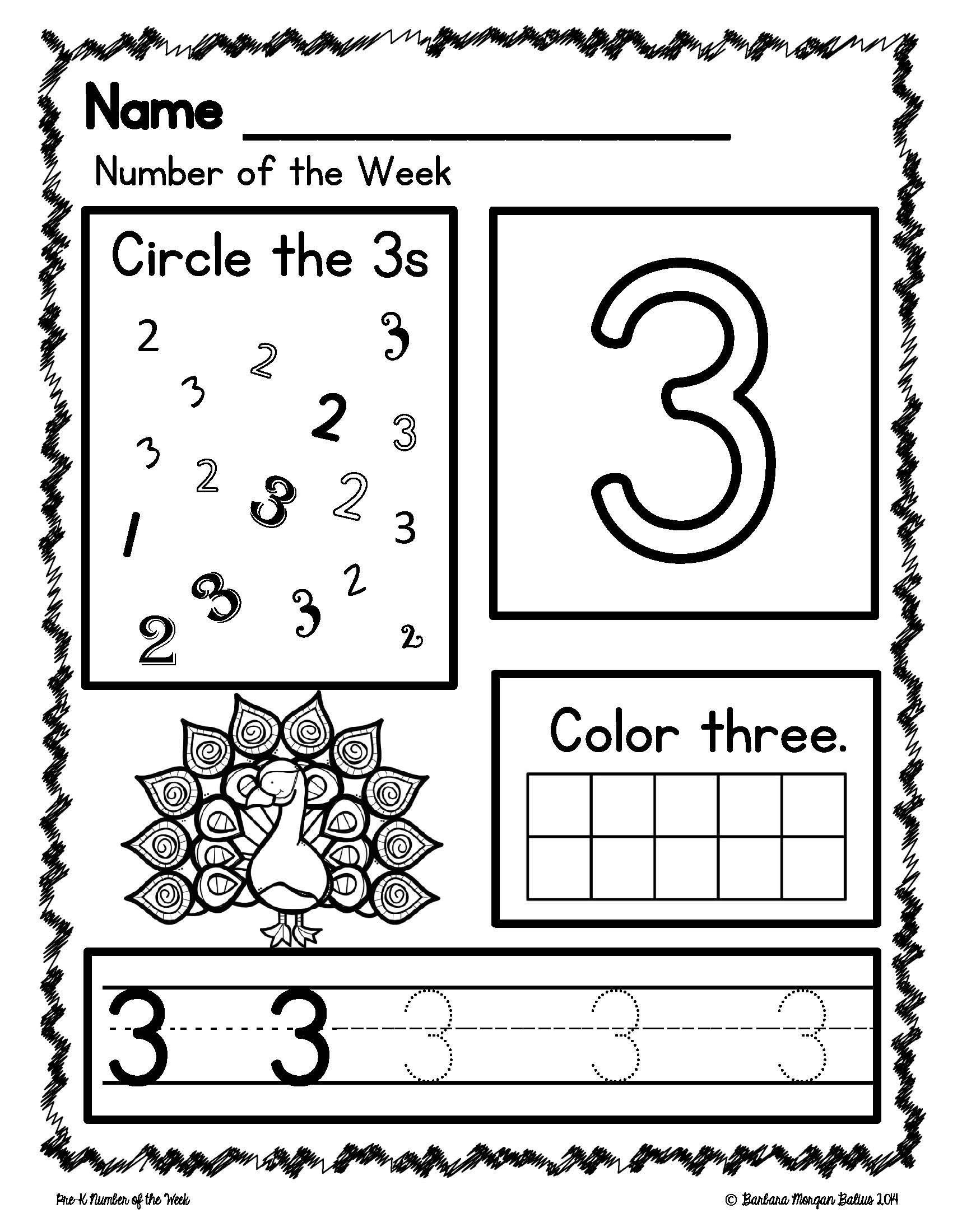 Numbers 1 5 Worksheets Pre K Number Of the Week