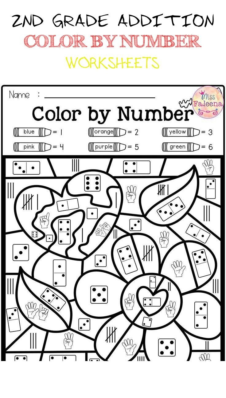 Addition Color by Number Worksheet 2nd Grade Addition Color by Number Worksheets Spring Color