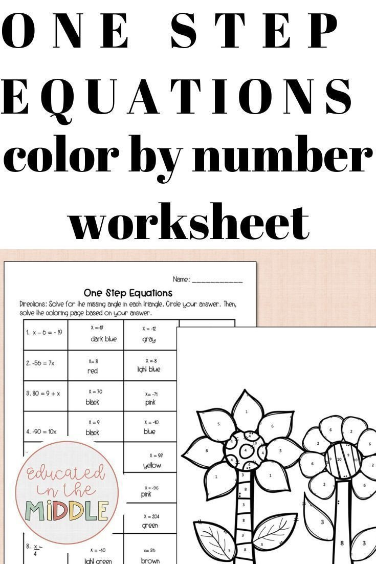 Color by Number Equations Worksheets E Step Equation Worksheet Color by Number