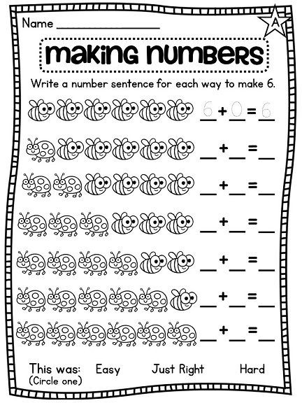 Kindergarten Decomposing Numbers Worksheet De Posing Numbers Worksheets