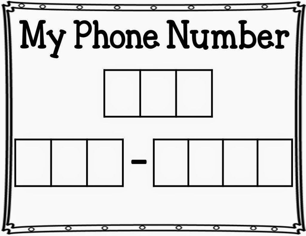 Name Address Phone Number Worksheet Morning Work Binders Special Education Station