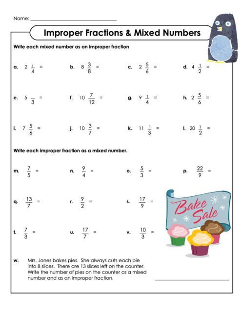 Renaming Mixed Numbers Worksheet Improper Fractions & Mixed Numbers