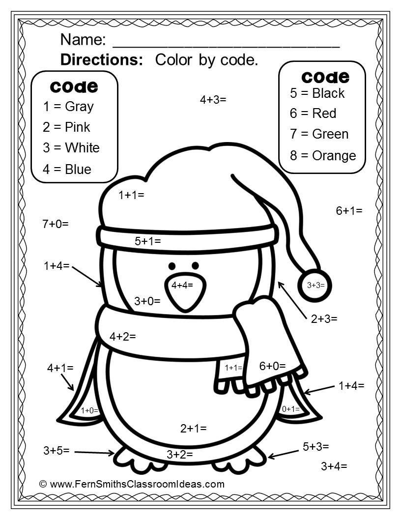 Winter Color by Number Worksheets Winter Fun Basic Addition Facts Color Your Answers