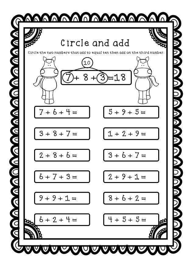 Adding Three Numbers Worksheets Adding Three Numbers Worksheets