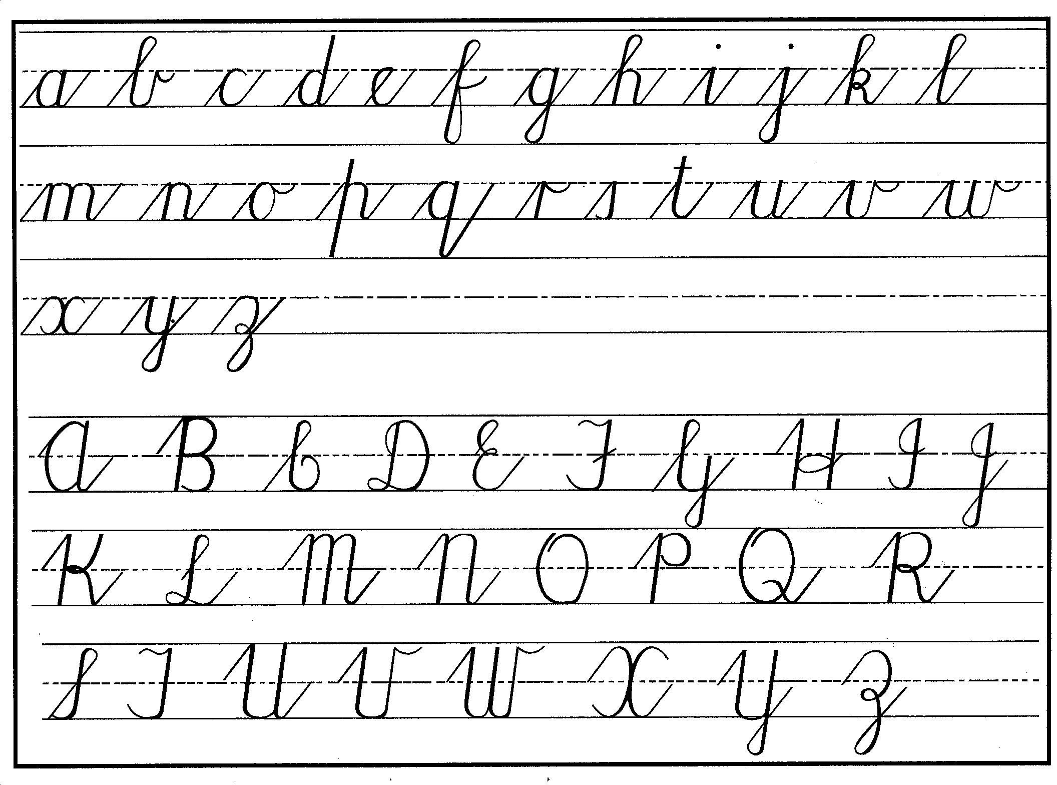 handwriting practical pages cursive handwritng chart lower upper alphabet writing capital letters