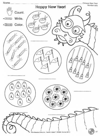 Chinese New Year Worksheets Printable Chinese New Year Counting Worksheet