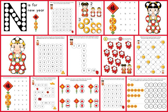 Chinese New Year Worksheets Printable Chinese New Year Do A Dot Printables Gift Of Curiosity