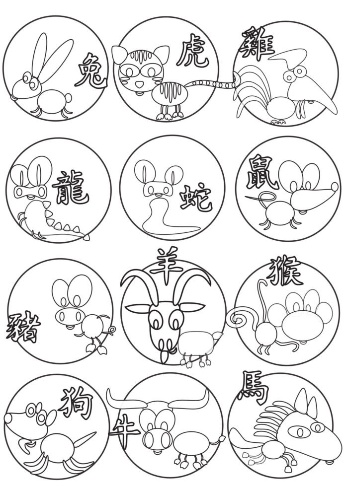 Chinese New Year Worksheets Printable Coloring Chinese New Year Best for Kids Free Worksheets