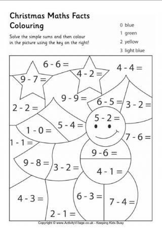 Christmas Multiplication Coloring Worksheets Christmas Colouring Pages