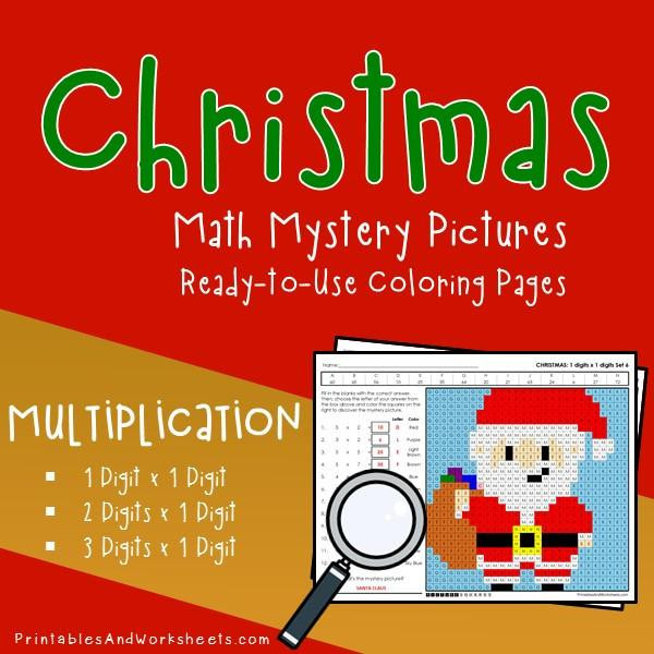 Christmas Multiplication Coloring Worksheets Christmas Multiplication Coloring Worksheets Printables