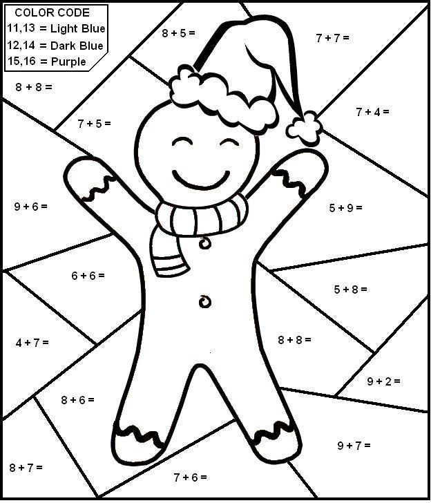 Christmas Multiplication Coloring Worksheets Math Coloring Pages Best Coloring Pages for Kids