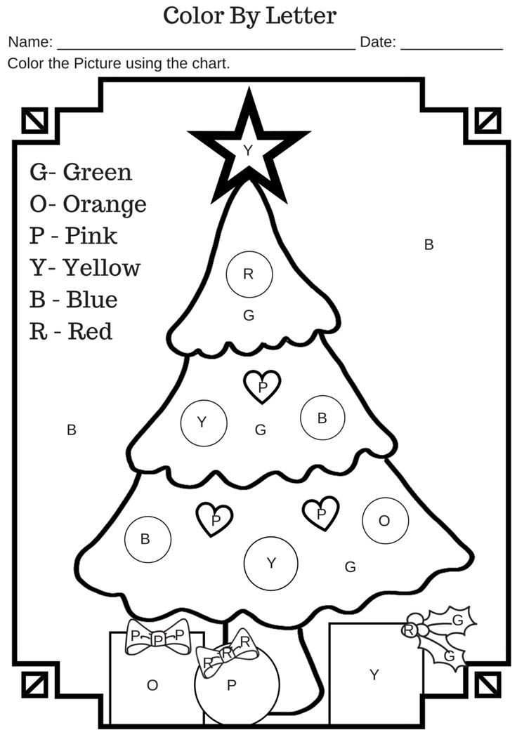 Christmas Tree Worksheet Printable Color by Letter Christmas Tree Free Printable Worksheet