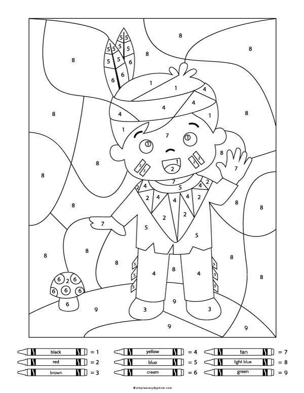 Color by Number Thanksgiving Worksheets 6 Fun Thanksgiving Color by Number Printables