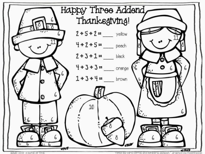 Color by Number Thanksgiving Worksheets Three Addend Color by Number Free Thanksgiving Math
