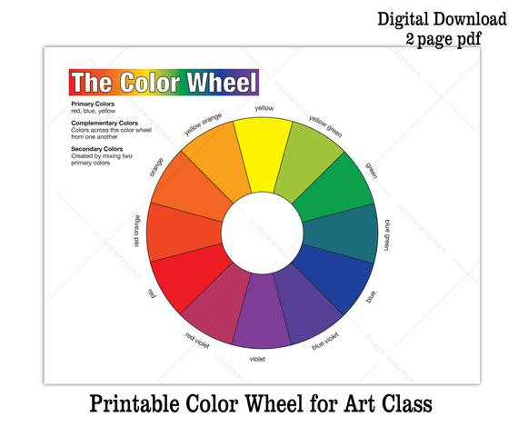 Color Wheel Worksheets Printable Printable Color Wheel and Bw Coloring Sheet