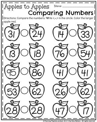 Comparing Numbers First Grade Worksheet Back to School First Grade Worksheets Planning Playtime
