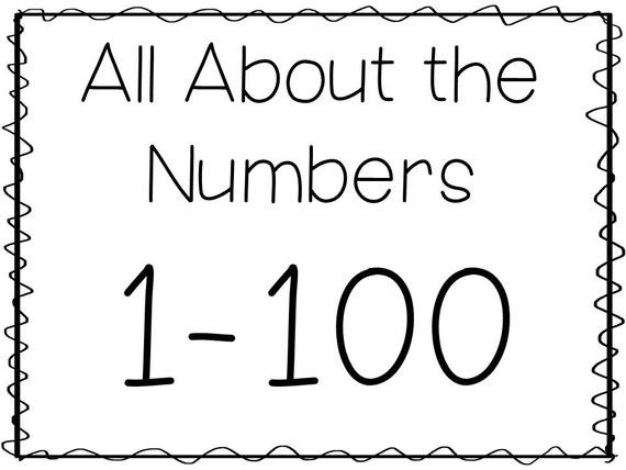 all about the numbers 1 100 printable
