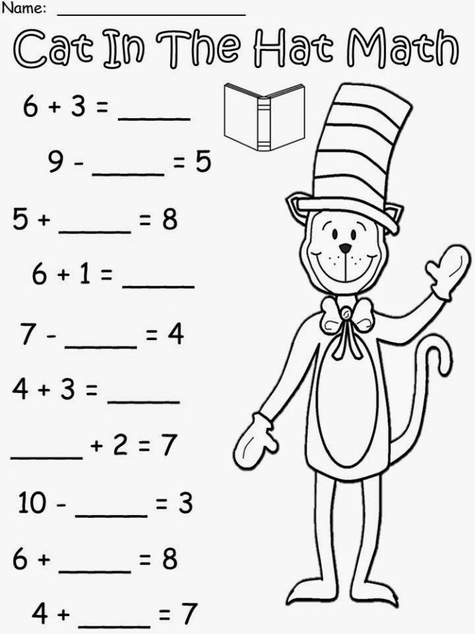 Dr Seuss Multiplication Worksheets March Into with More Cat In the Hat Dr Seuss Crafts Free