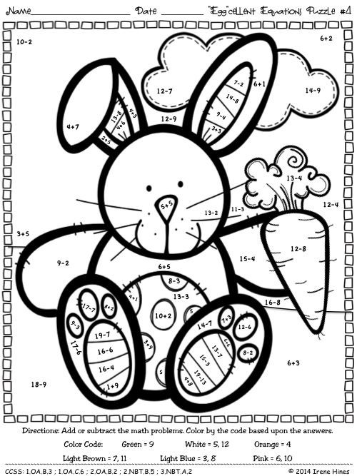 "Easter ""Egg""cellent Equations Math Printables Color By"