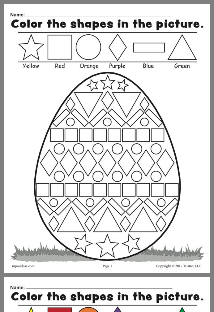Easter Multiplication Color Worksheets Here Fun Worksheet that You Can and Print for Free Easter