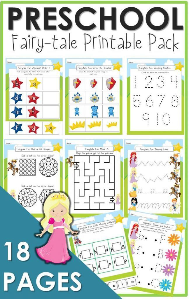 Fairy Tale Printable Worksheets the Relaxed Homeschool Homeschooling Family and More