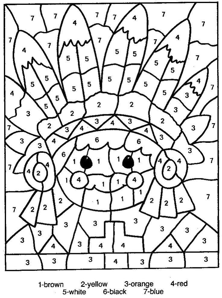 Fall Color by Numbers Worksheets Color by Number Free Printable Coloring Pages Activity Page