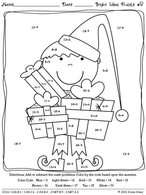 Free Christmas Multiplication Worksheets Basic Math Coloring Pages