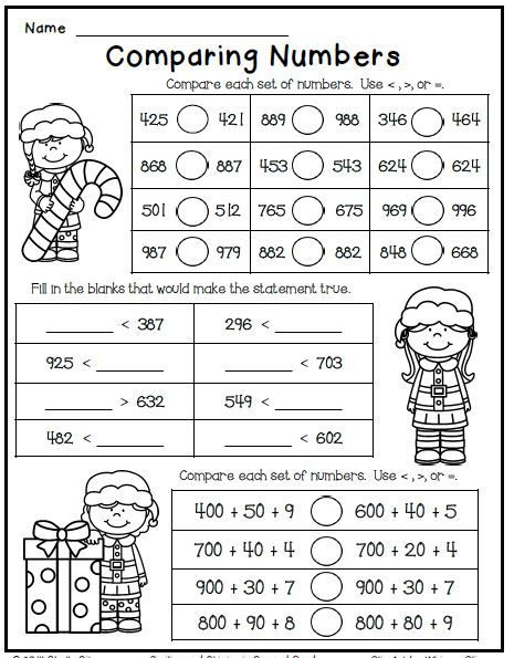 Free Christmas Multiplication Worksheets Christmas Freebie Print and Go