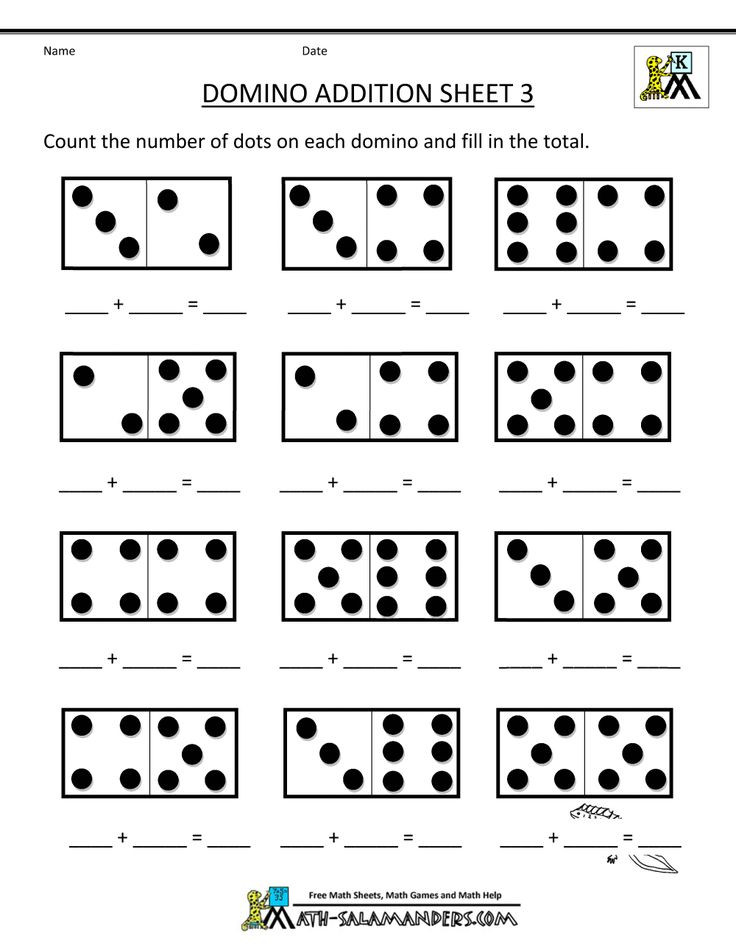 Free Printable Domino Math Worksheets Addition and Subtraction Worksheets for Kindergarten