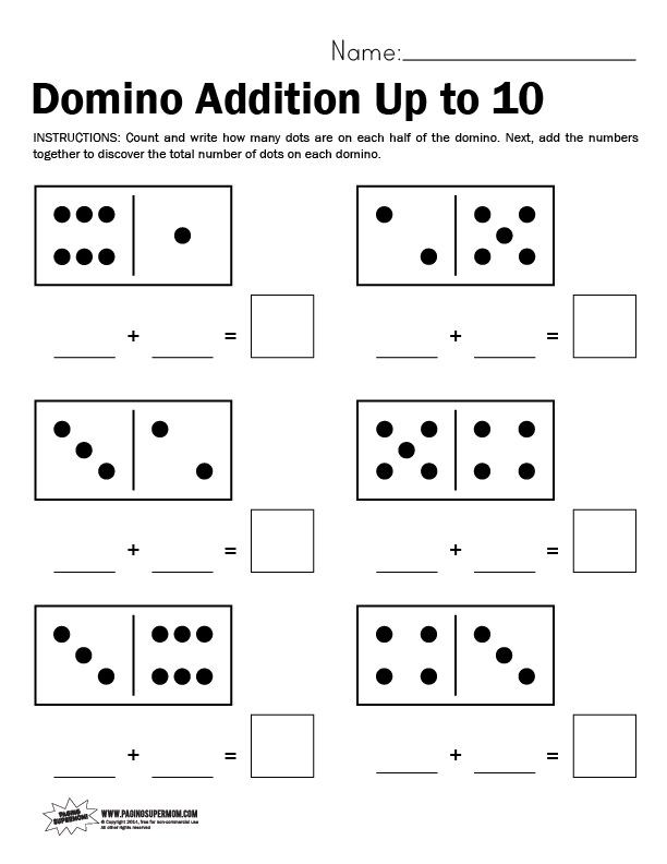 Free Printable Domino Math Worksheets Domino Worksheet Adding Up to 10 Paging Supermom