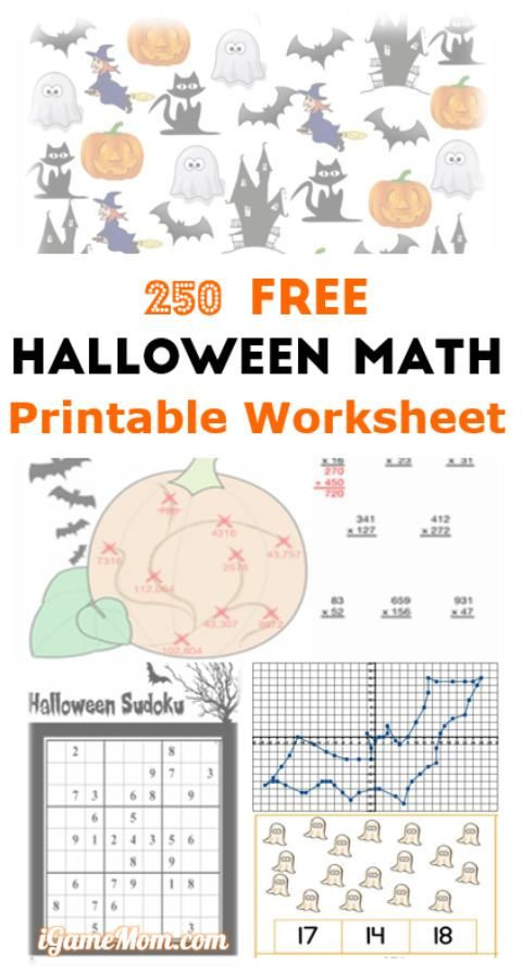 Free Printable Halloween Maths Worksheets 250 Free Halloween Math Printable Worksheets