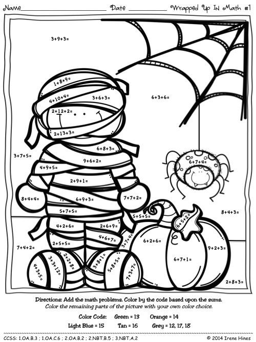 Free Printable Halloween Maths Worksheets Color by the Number Code Wrapped Up In Math Halloween