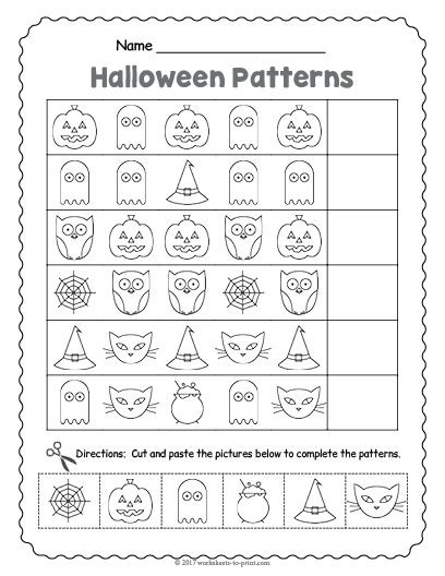 Free Printable Halloween Maths Worksheets Free Printable Halloween Pattern Worksheet