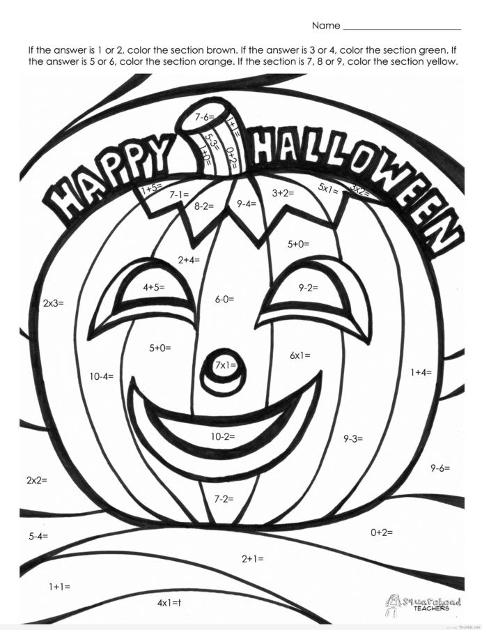 Free Printable Halloween Maths Worksheets Halloween Multiplication Coloring Worksheet Math Color 2nd