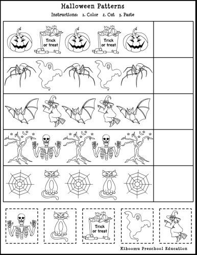 Free Printable Halloween Maths Worksheets Halloween song and Free Printable Halloween Math Worksheet