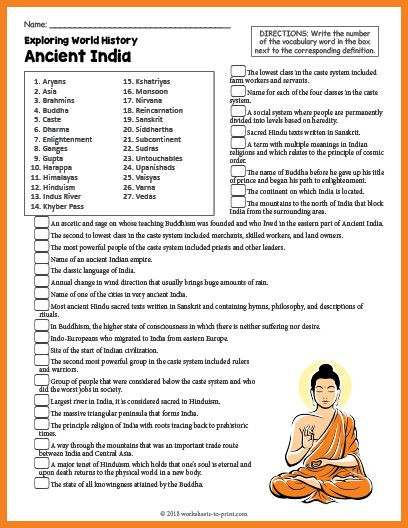Free Printable History Worksheets Free Printable Ancient India History Worksheet