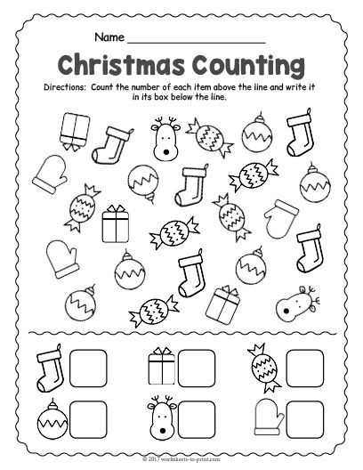 Free Printable Math Christmas Worksheets Free Printable Holiday Worksheets Worksheets Division