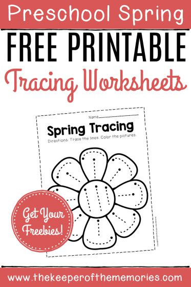 Free Printable Spring Worksheets Free Printable Tracing Spring Preschool Worksheets the