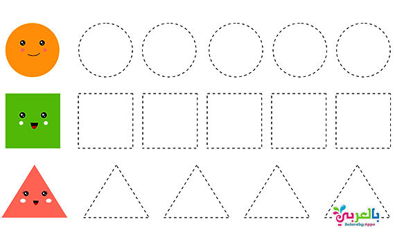 Free Printable Tracing Shapes Worksheets Free Printable Shapes Worksheets Tracing the Shape
