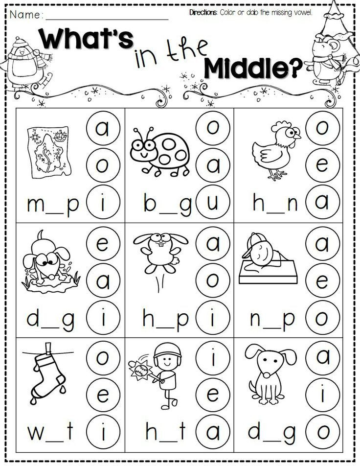 Free Printable Vowel Worksheets Free Printable Pages for January Great for Reviewing