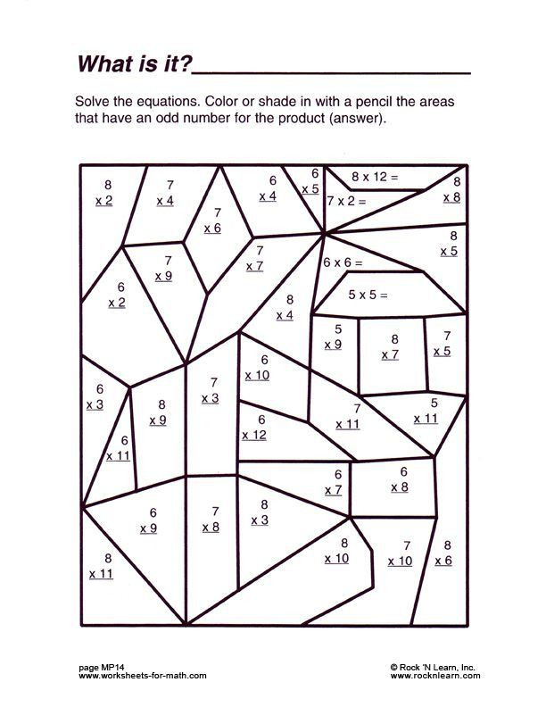 Fun Multiplication Worksheets Grade 5 Fun Worksheets You May Also Right Click On the Image Below