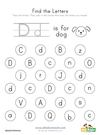 find letter d worksheet thumbnail preview 1fc3e007 90d2 41c6 854d ce3bf15f297e 327x440