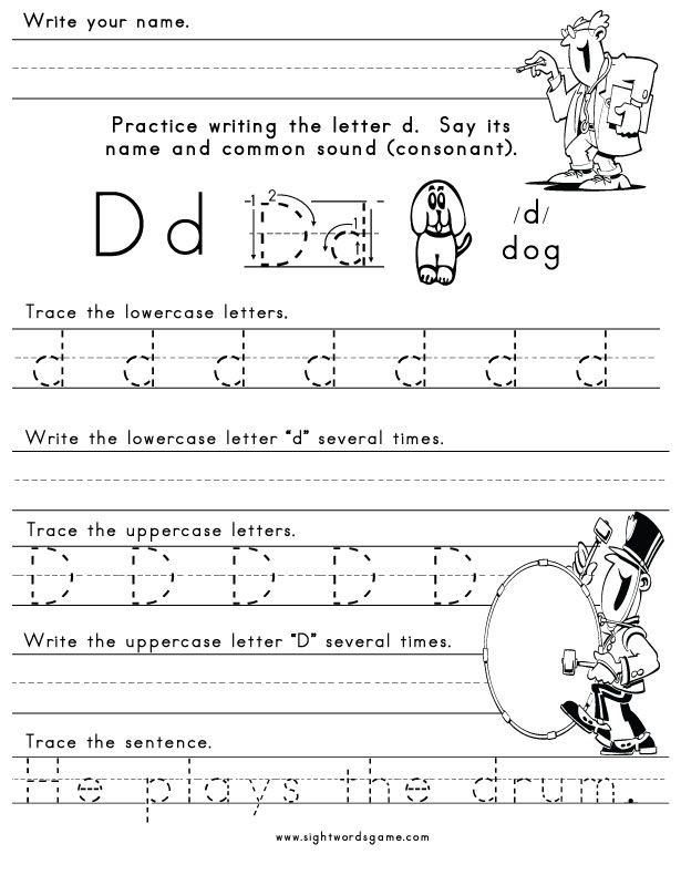 Letter D Worksheets Kindergarten Letter D Worksheet 1