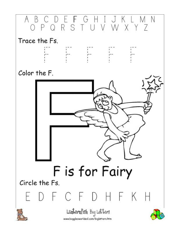 Letter F Phonics Worksheets Letter F Alphabet Worksheets
