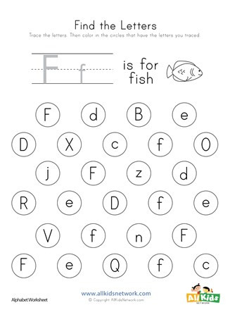 find letter f worksheet thumbnail preview be5bbd4d ec98 4aa9 82bf 63d2cbdcdbcc 327x440