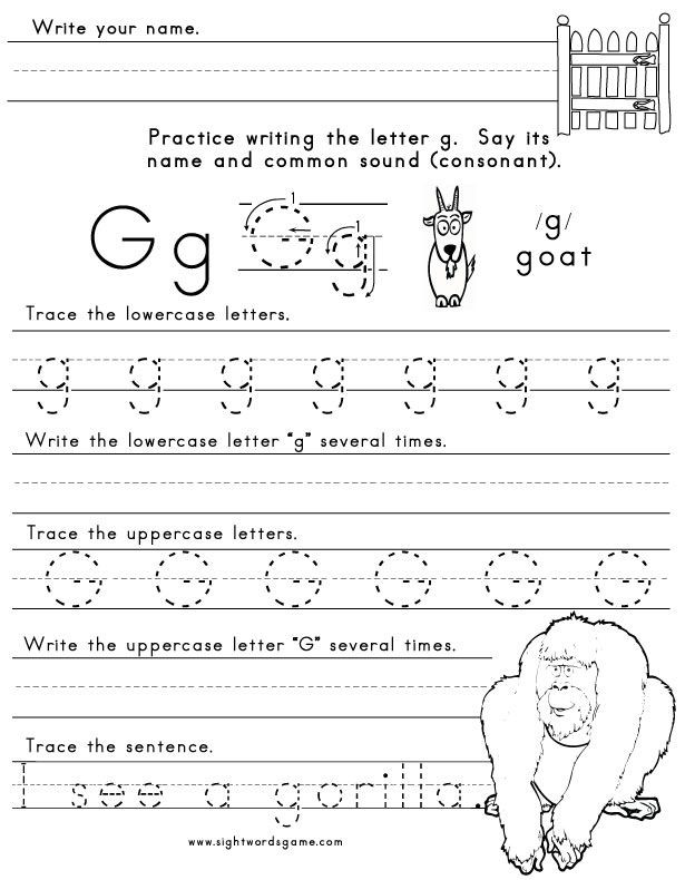 Letter G Printable Worksheets Letter G Worksheet 1