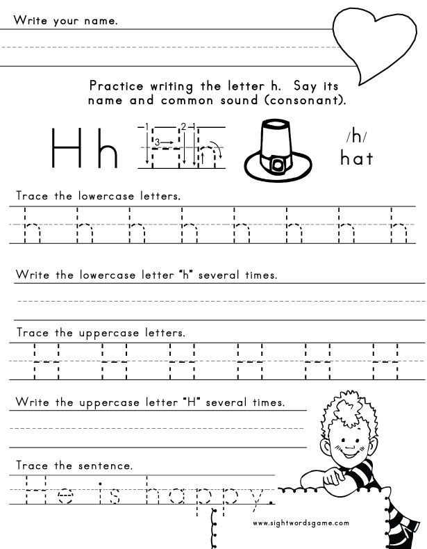 Letter H Worksheets Kindergarten Pin by Bookworm On Letters Of the Alphabet