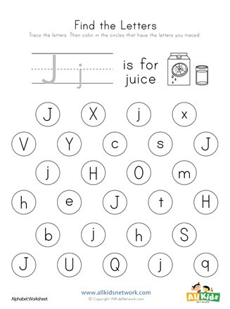 find letter j worksheet thumbnail preview b 2382 4934 a273 2ea9c87fa206 327x440