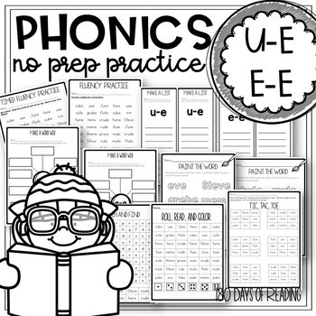 Magic E Worksheets Printable Magic E Worksheets to Practice Vowel Consonant Silent E U E and E E
